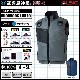 【KU95990G-LBS20 セット】_フルハーネス用ベスト+ファン+大型バッテリー2020set_( 空調風神服 )