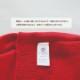 日本製・内絹外綿はらまきパンツ 3分丈 【レッド】