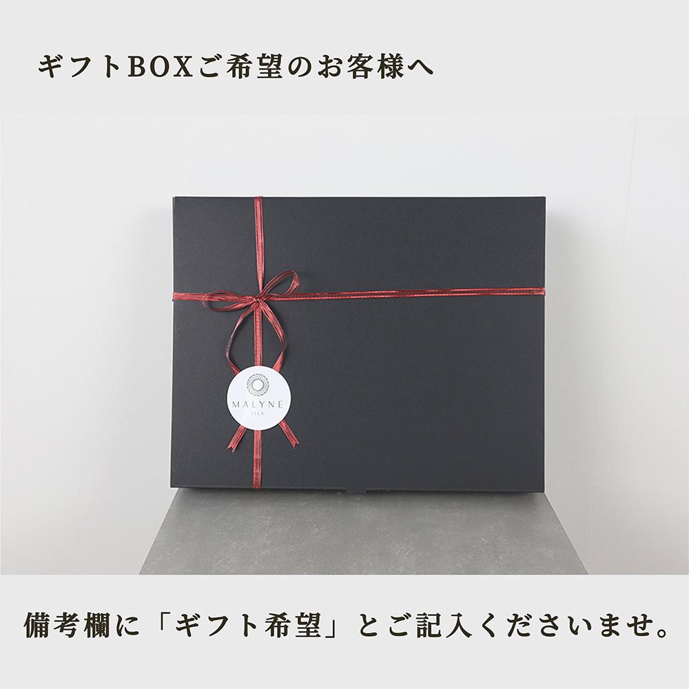 シルクコットン 男の絹 タンクトップ[メール便可]