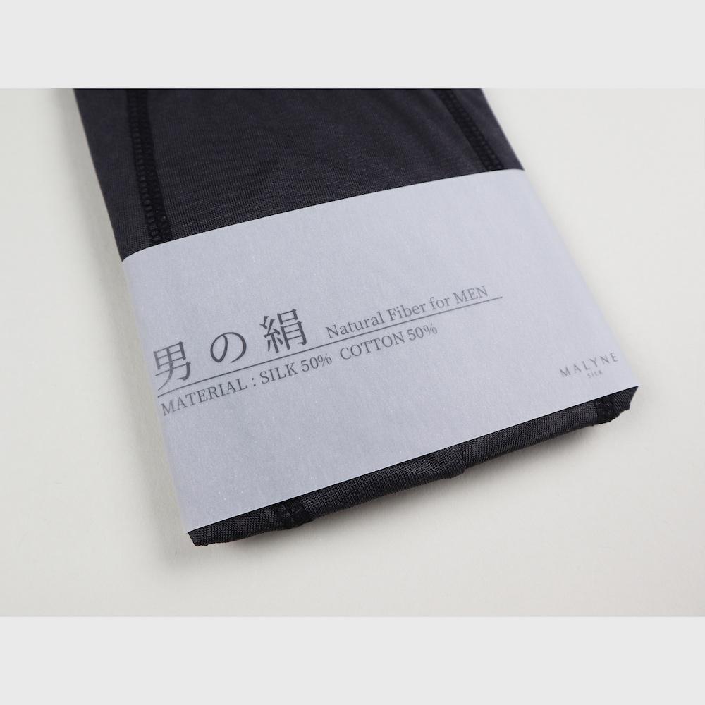 シルクコットン 男の絹 ボクサーパンツ[メール便可]