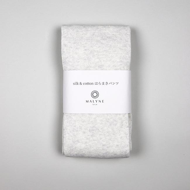 日本製 内絹外綿 はらまきパンツ ロング