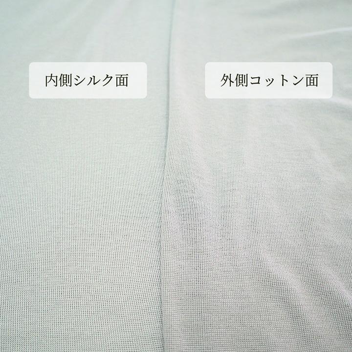 肌側シルク100% エアリー半袖インナー[メール便可]