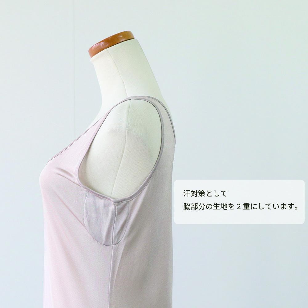 正絹シルク100%インナー スリップ (汗取り付き) ロング丈 [メール便可]