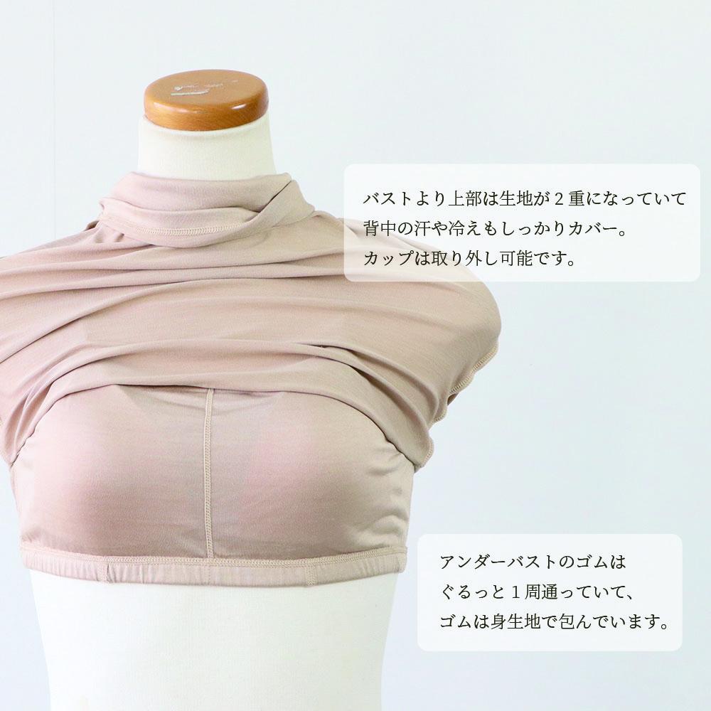 シルク100% カップ付きキャミソール