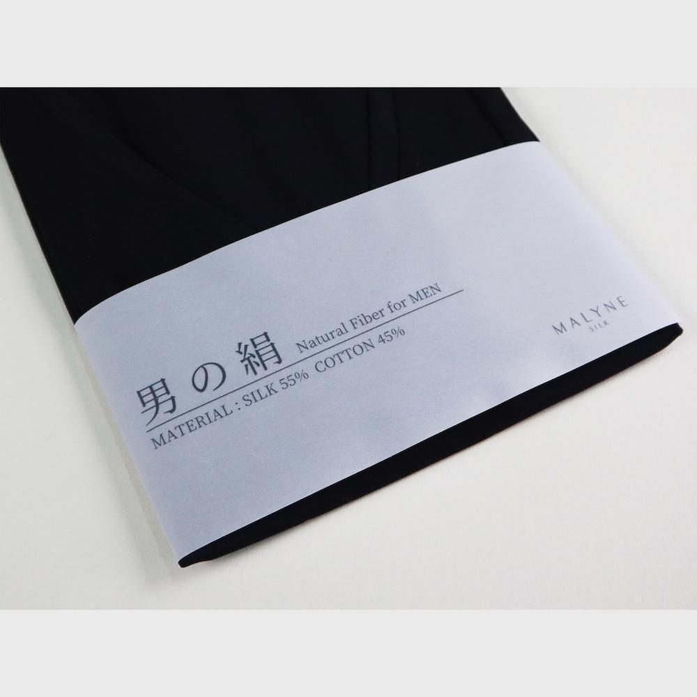 シルクコットン 男の絹 Vネック 長袖Tシャツ[メール便可]