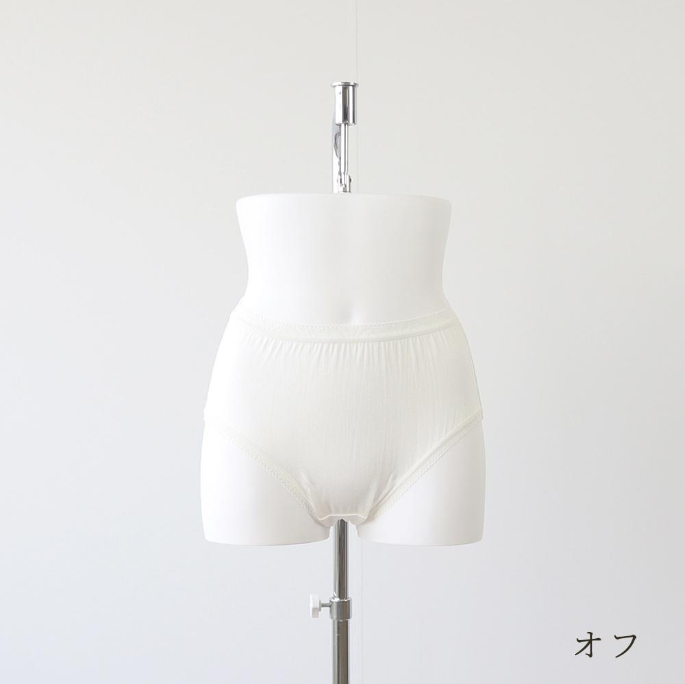 正絹シルク100% スタンダードショーツ (天竺編み)[メール便可]