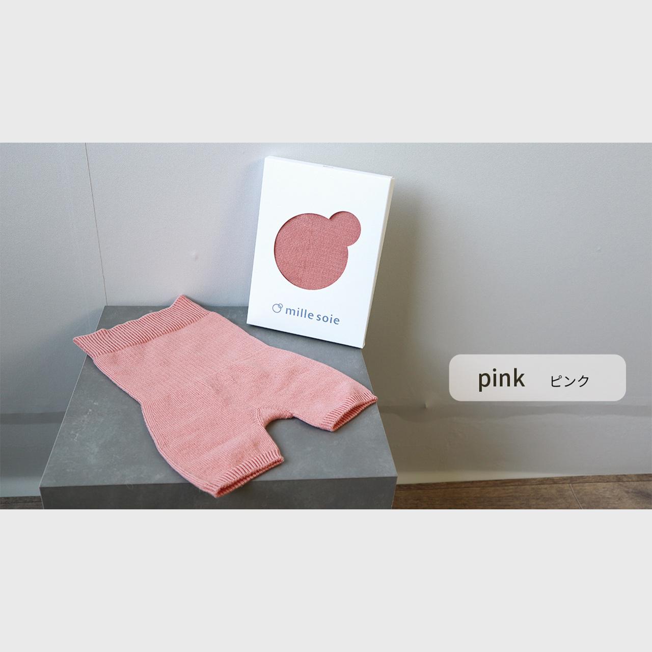 日本製 内絹外綿 ベビーはらまきパンツ [メール便可]