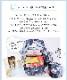 【在庫限り】【半額以下】【即日発送】オリジナルエコバッグ2カラー【Malymoon/マリームーン】【ecobag4】