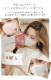 【今だけ+2枚プレゼント】【ネコポス送料無料】【即日発送】オリジナルマスク/猫イニシャル&ラインストーン/5個入り【Malymoon/マリームーン】【mask-cat2】
