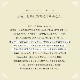 【今だけ+2枚プレゼント】【ネコポス送料無料】【即日発送】オリジナルマスク/猫シルエット&ラインストーン3個入り【Malymoon/マリームーン】【mask-catonly】