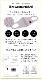 【ネコポス送料無料】【即日発送】オリジナルマスク/猫シルエット&ラインストーン/10個入り【Malymoon/マリームーン】【mask-catonly3】