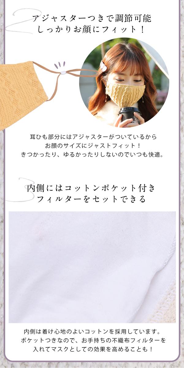 【ネコポス送料無料】【即日発送】オリジナルマスク/ニット素材バラ売り【Malymoon/マリームーン】【mask-knit-bara2】