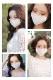 【ネコポス送料無料】【即日発送】オリジナルマスク/エレガントレース(バラ売り)【Malymoon/マリームーン】【mask-elegantlace】