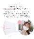 【50%OFF】【即日発送】オリジナルマスク/シルク素材2タイプ【Malymoon/マリームーン】【mask-silkcotton】