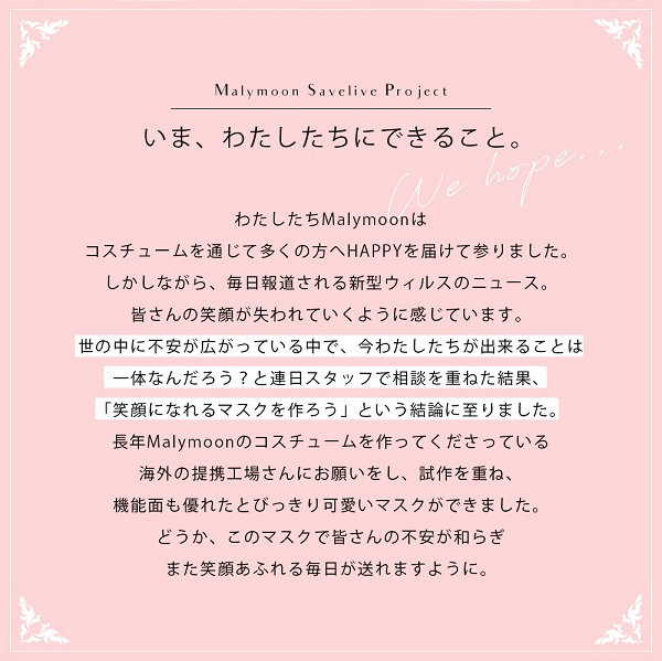 【ネコポス送料無料】【30%OFF】【即日発送】オリジナルマスク/花柄3カラー【Malymoon/マリームーン】【mask-flower2】