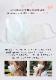 【ネコポス送料220円】【即日発送】オリジナルマスク/ガーリーコットンタイプ【Malymoon/マリームーン】【mask-girly】