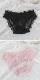 【ネコポス送料220円】フリルレースショーツ5カラー《かわいいコスプレランジェリー》【SEVENTY-THREE】【5950】