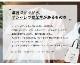 【50%OFF】【即日発送】保冷保温エコバッグ4タイプ【Malymoon/マリームーン】【ecobag1】