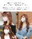 【ネコポス送料無料】【即日発送】オリジナルマスク/イニシャル&ラインストーン/5個入り【Malymoon/マリームーン】【mask-poly2】