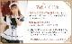 完全受注オーダー高級メイド服《かわいいコスプレ3点セット》【Malymoon/マリームーン】【m8152】