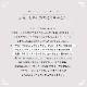 【ネコポス送料無料】【即日発送】オリジナルマスク/ニット素材バラ売り【Malymoon/マリームーン】【mask-knit-bara】