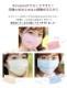 【ネコポス送料無料】【バラ売り】オリジナルマスク/レース柄9色【Malymoon/マリームーン】【mask-lace-bara】