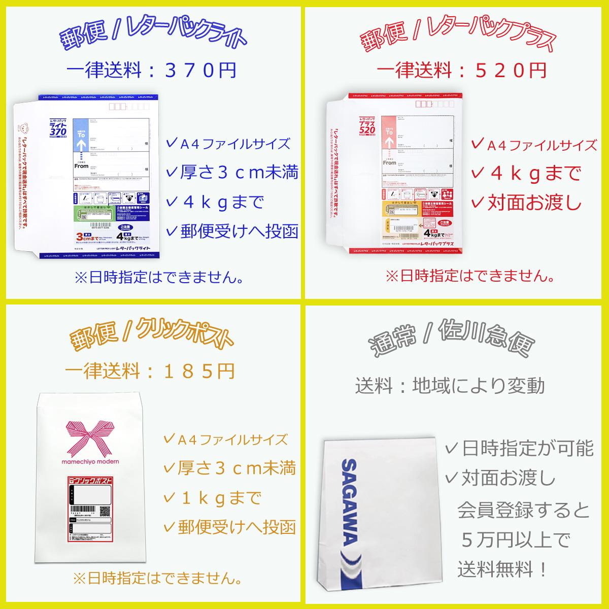 五福 帯留 コイ,蜘蛛の巣,薔薇