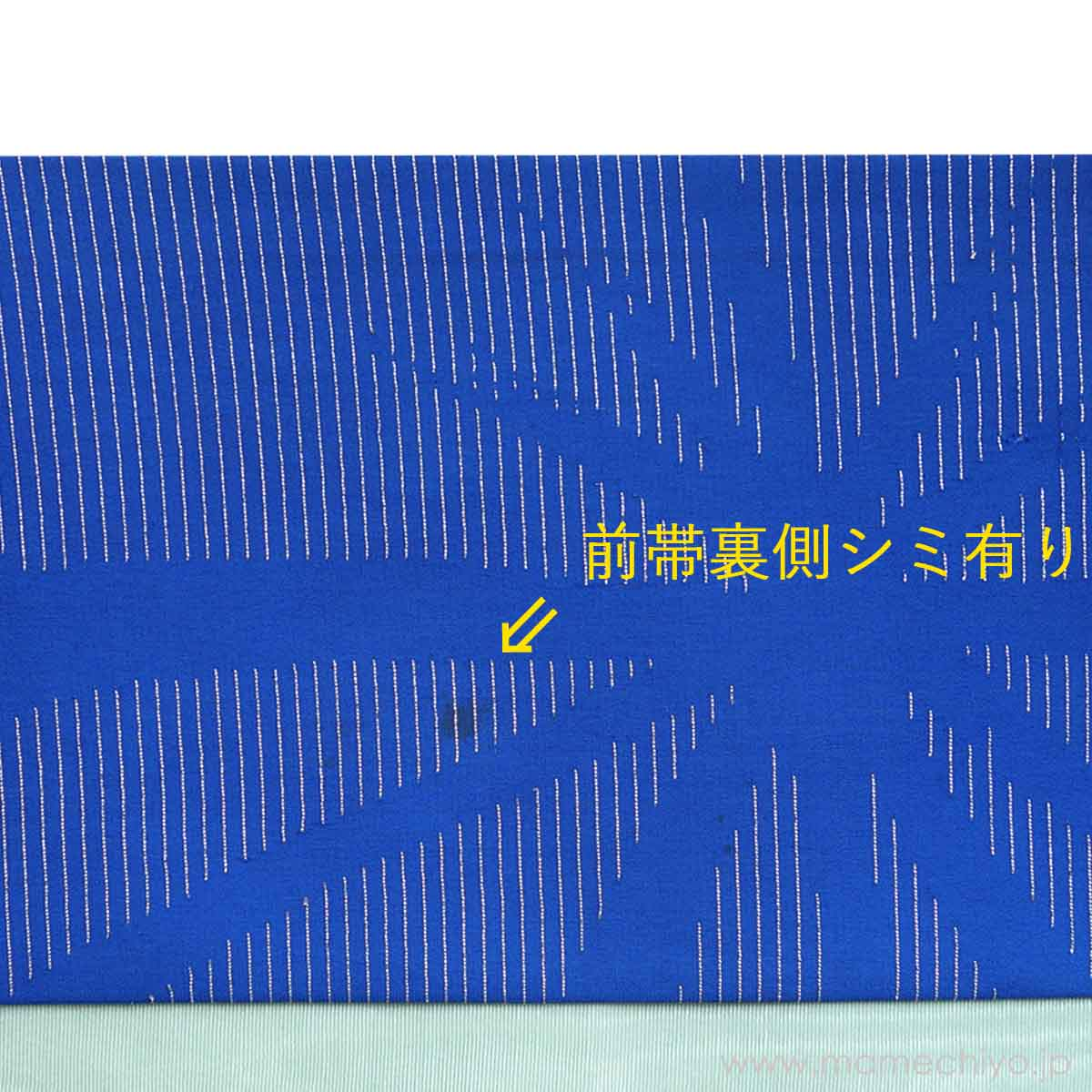 【6/24発売】名古屋帯「涼音(suzune)」(mamechiyo modern Couture)