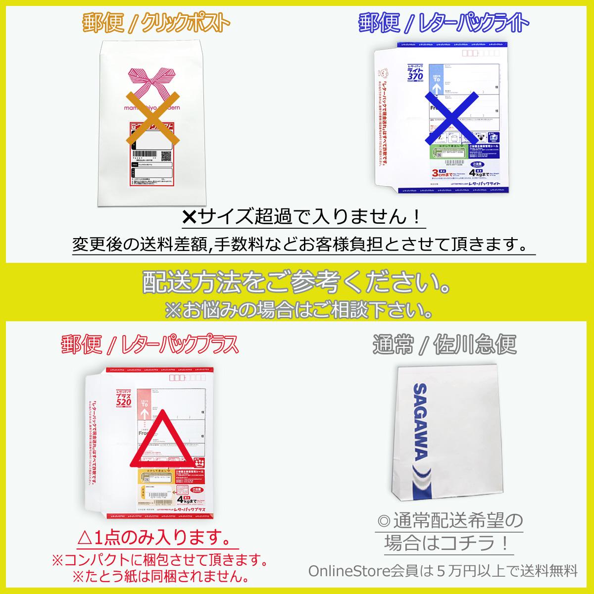 単衣着物 puzzle (ピンク) 【Mサイズのみ】