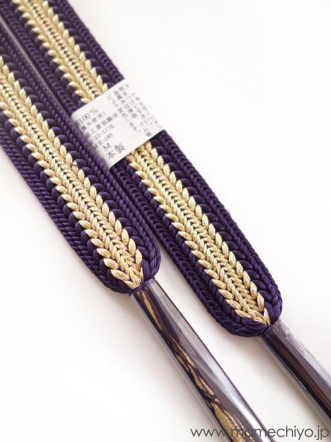 帯締め ストレートライン (紫×ゴールド)