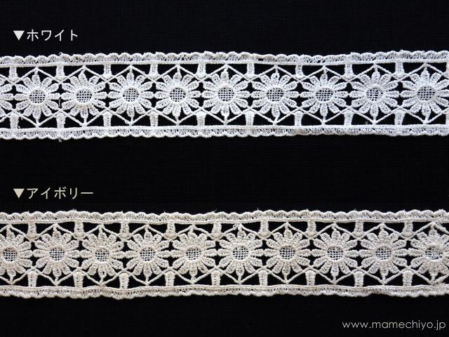 リボンレース お花 ホワイト(rr8)