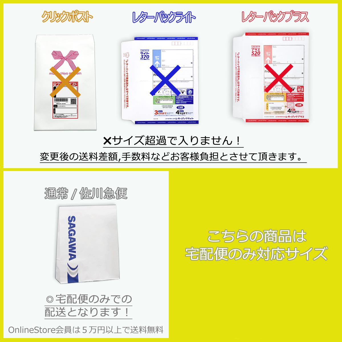 訪問着「薔薇と蝶のワルツ」パール【店頭在庫含む】