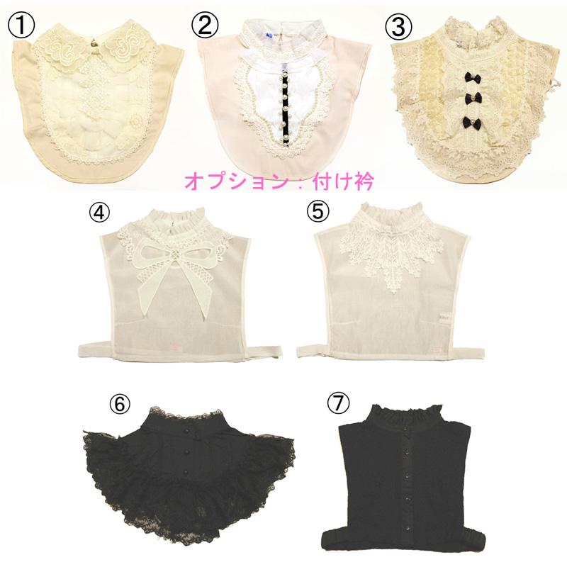 Online契約可能 【レンタル】浴衣 アップルチェック水色