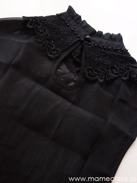 付け襟 レース 黒 (リボンタイプ)