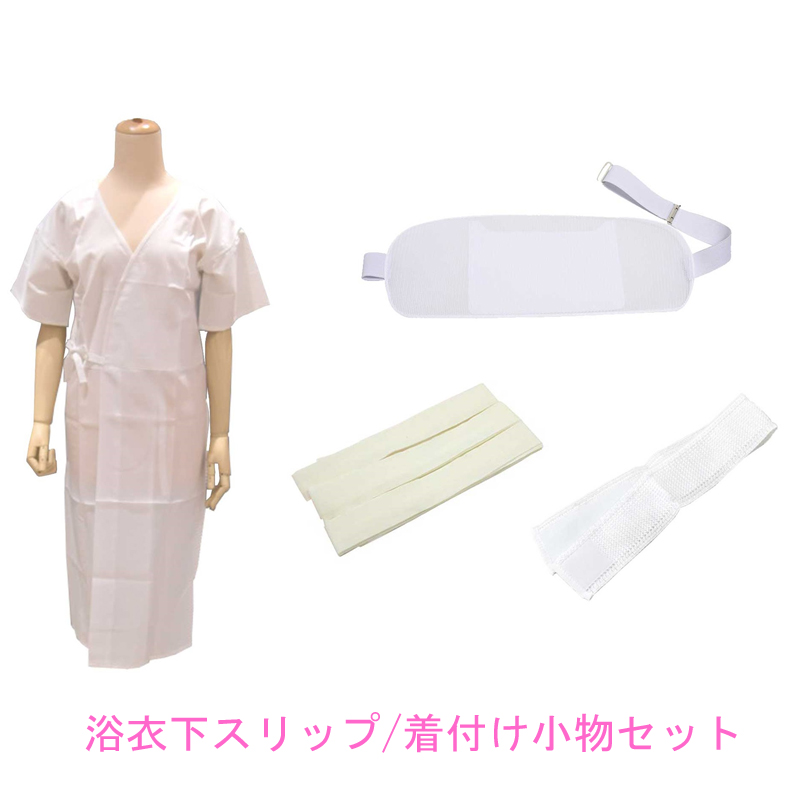 【レンタル】浴衣 もくも雲(カラシ)