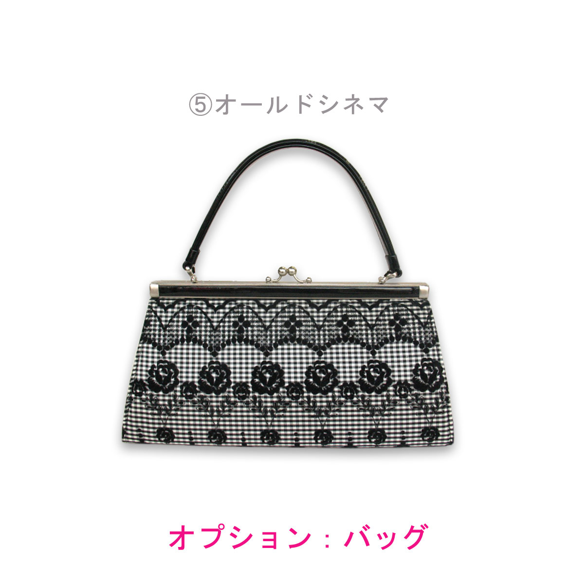 【レンタル】袴 puzzle 赤