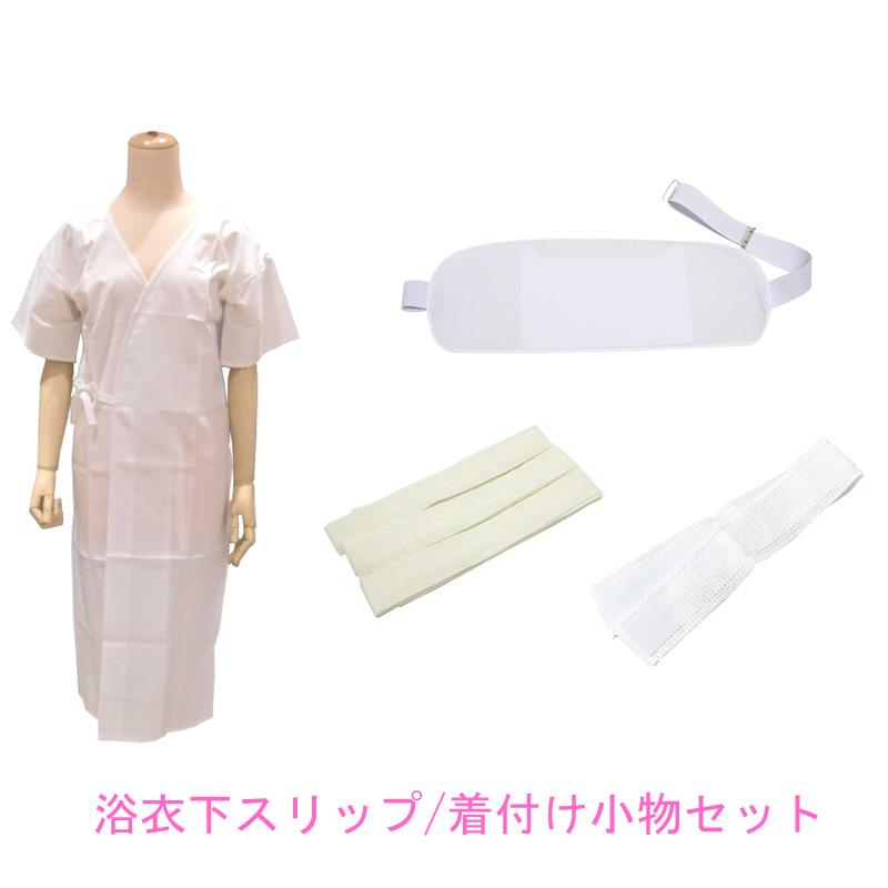 Online契約可能 【レンタル】浴衣 麻の葉(抹茶)