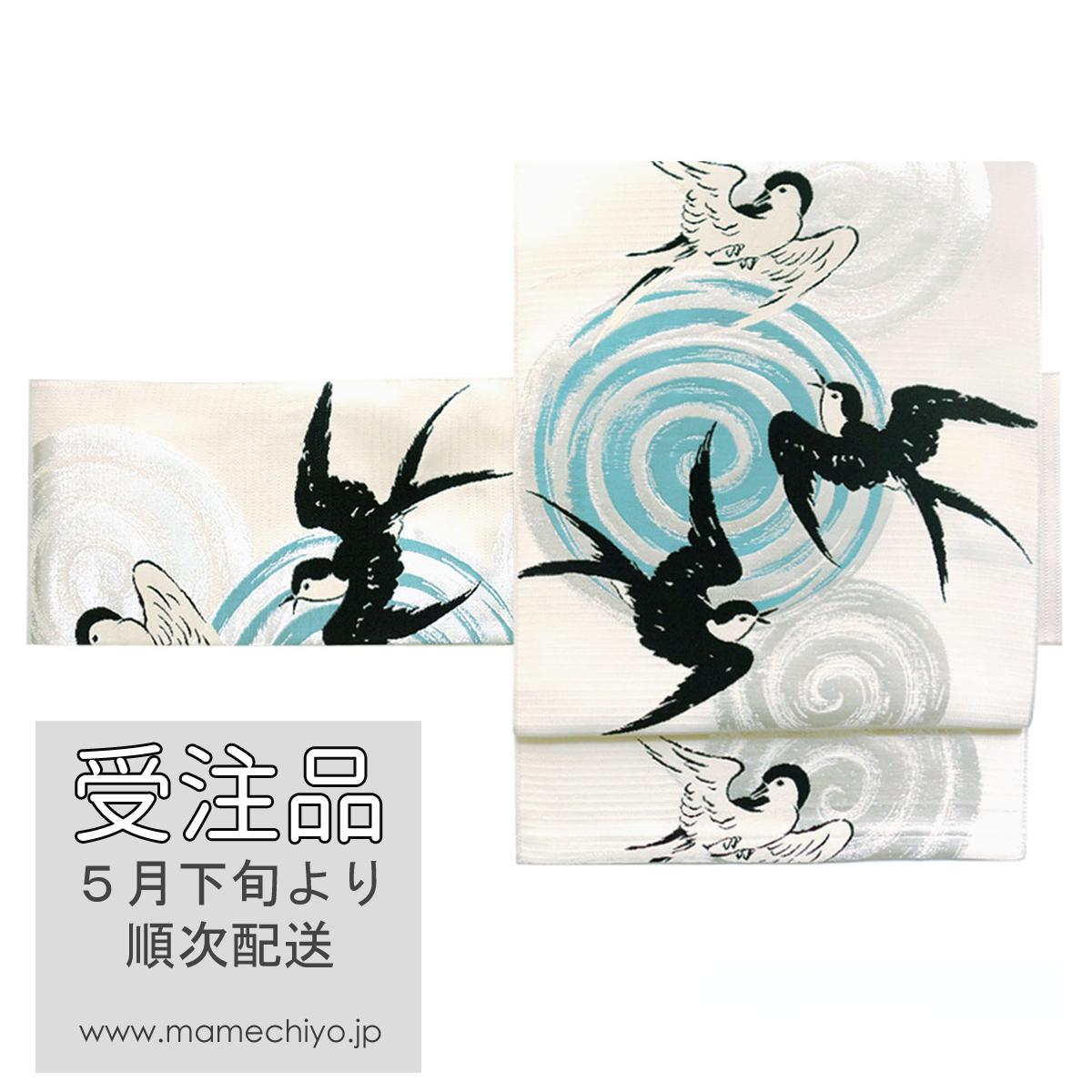 <受注品>名古屋帯 博多織 ツバメ (水色)