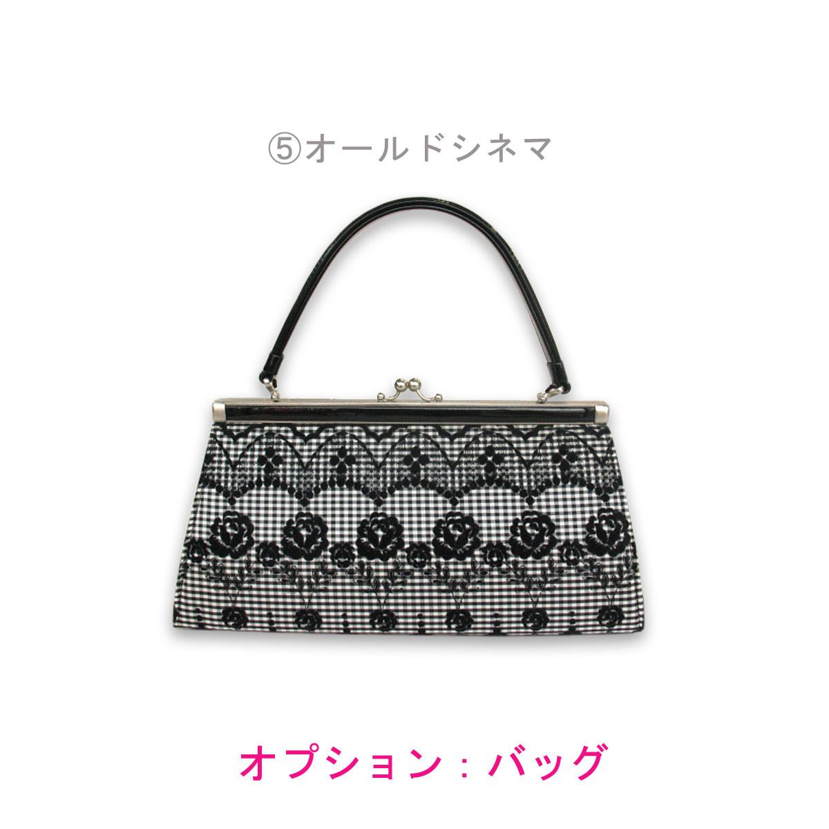 【レンタル】振袖 モンドリアン