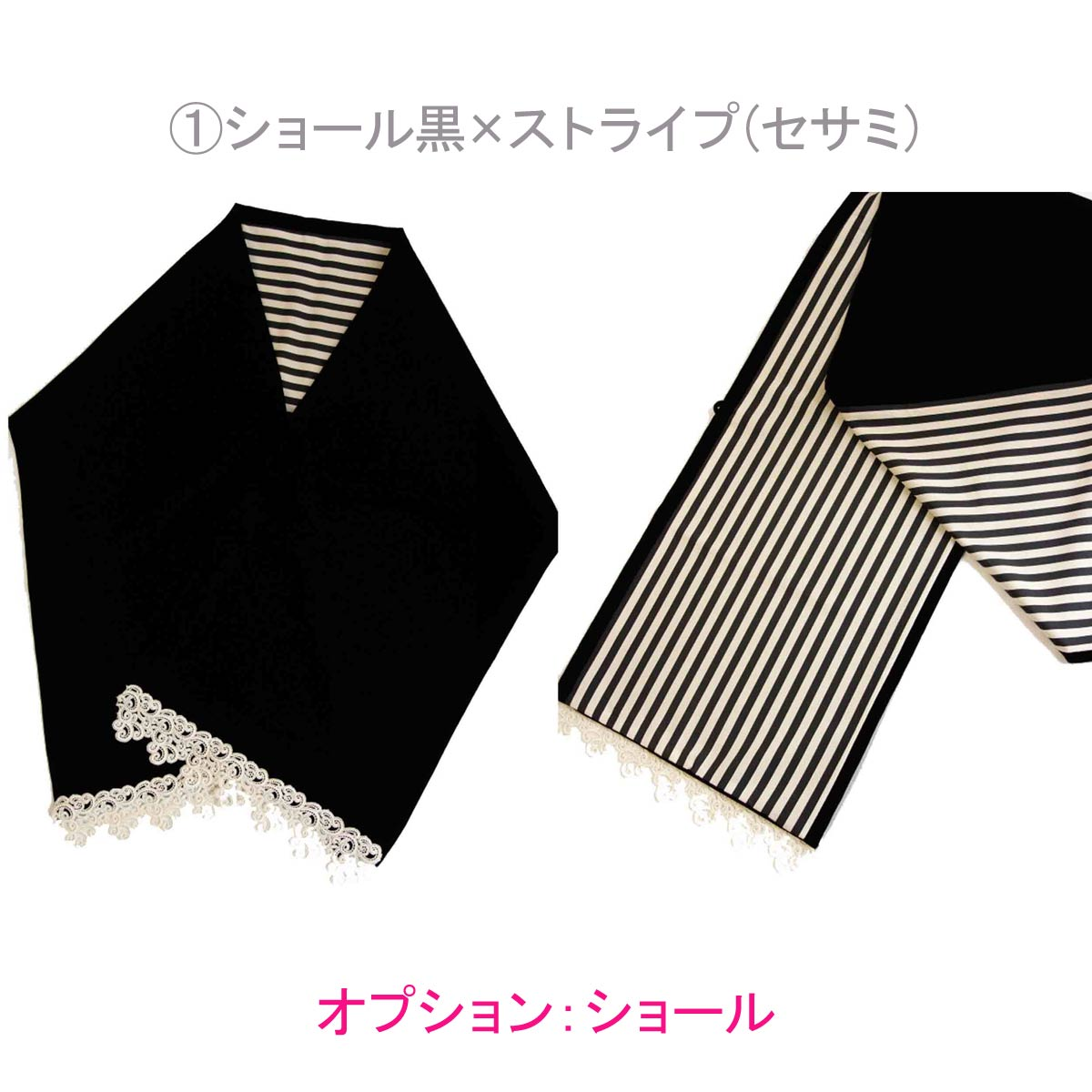 【レンタル】振袖 鶴 黒