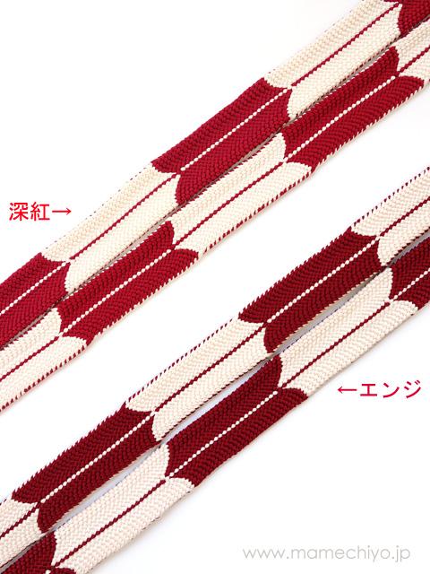 帯締め 矢羽根 (エンジ)