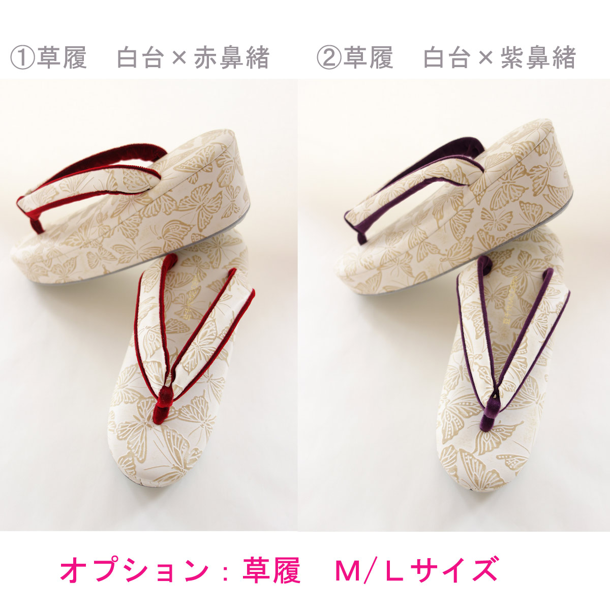 【レンタル】袴 鶴(赤)