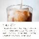 送料無料 コーヒーギフト マメーズ カフェオレベース 2本セット 無糖 沖縄きび糖 選べる2種 濃縮リキッドコーヒー お中元 4倍希釈用 お歳暮 内祝 御祝 お返し 贈答 誕生日 プレゼント