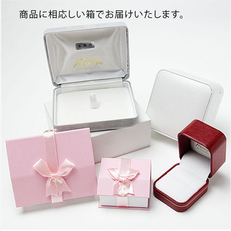 ピンク系パール6�シンプルなピアスのようなイヤリング【あこや真珠】