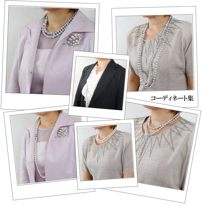 真珠のカラーがお洒落な2連ネックレス 個性的マルチカラー大珠 7.5mm−9.3mm  留め金マグネットタイプ【あこや真珠】