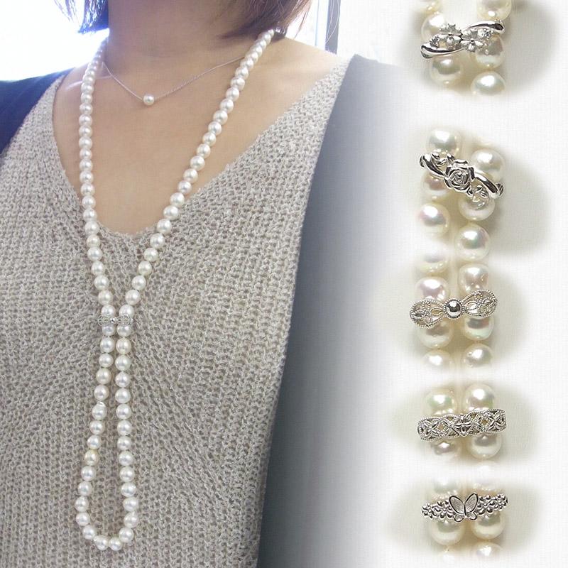 大珠ロングネックレス8�-9�調節できるクリッカータイプ127cm【あこや真珠】