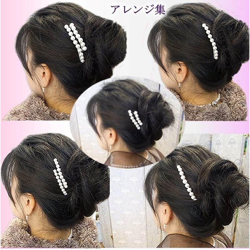 髪飾り 本真珠コーム6mm M パーティーに謝恩会に 【あこや真珠】