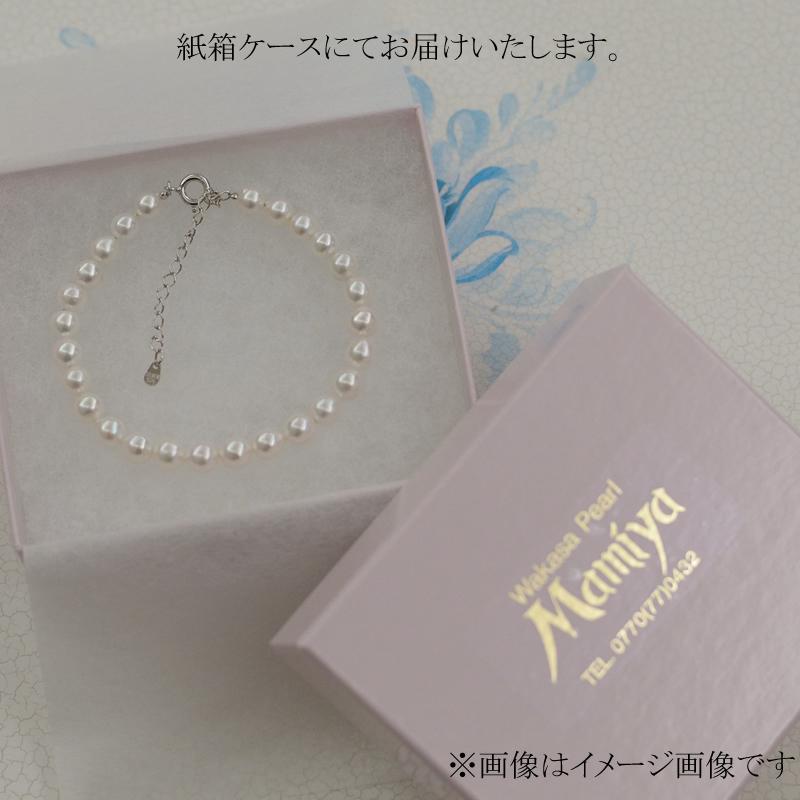 ベビーパール5�珠ブレスレット【あこや真珠】