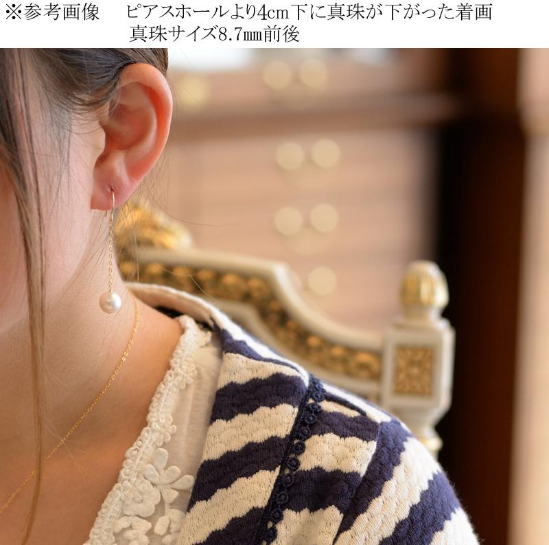 揺れる大粒8.7�ピアス【あこや真珠】