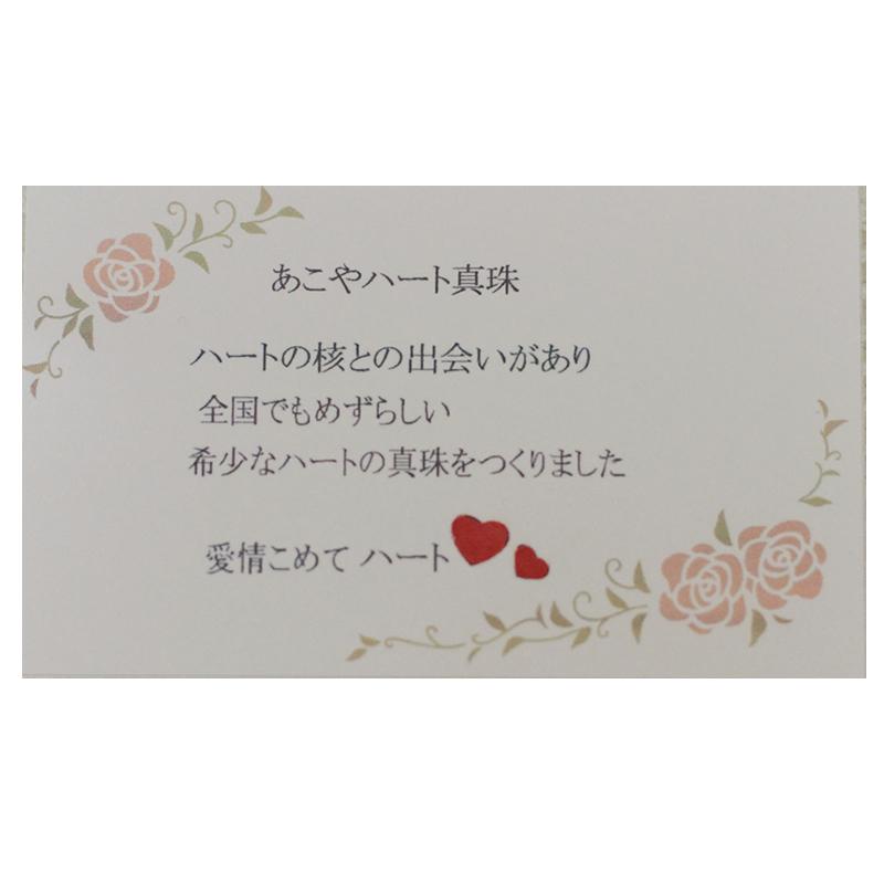 【ハートのあこや真珠】SVペンダント3ケ付【あこや真珠】【再販】